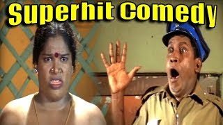2018 Comedy Videos || Vadivelu & Sarath Kumar || Gambeeram Movie Comedy || Full HD