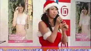 二十歳の恋DVD 秦みずほ 動画 25