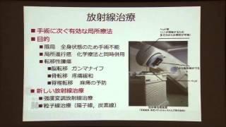2014年12月23日(火)開催 MBS×CNJ Jump Over Cancer 第5回セミナー テー...