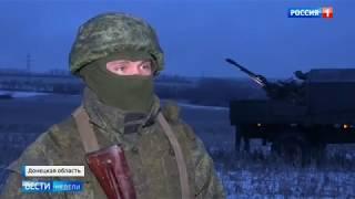 """""""Это будет их последний рывок"""": Донбасс готовится в наступлению ВСУ"""
