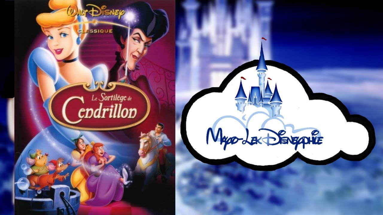 Cendrillon 3 dessin animé streaming