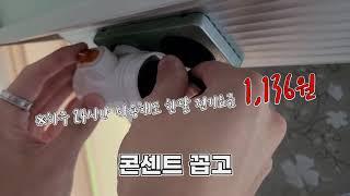 다락방닷컴 음식물 쓰레기 전용 냉동고 영상