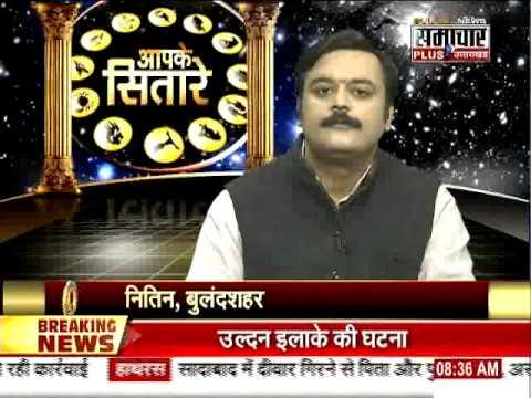Vastu Laws For Pooja Room, Puja Ghar, Mandir, Temple, पूजा ...