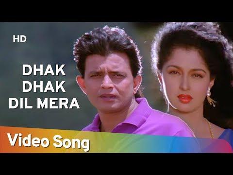 Dhak Dhak Dil Mera (HD)   Aadmi (1993)   Mithun Chakraborty   Gautami   Romantic Hits