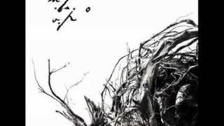 Negura Bunget - Chei De Roua - Varstele Pamantului