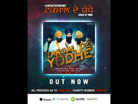 Taksal De Yodhe: Tarli Digital Feat Gurjit Singh OFFICIAL VIDEO