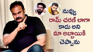 Naga Babu Comments on Ram Charan and Varun Tej   Naga Babu Latest Interview   Telugu FilmNagar
