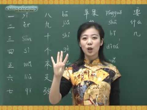 Learn Chinese for Free | Open Culture
