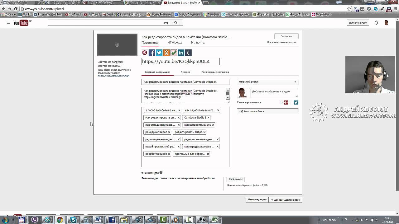 Как загрузить видео на Ютуб (YouTube) с компьютера - YouTube