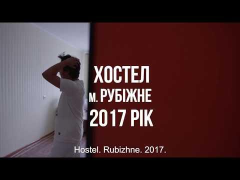 Євдокія Мілашова, власниця хостелу, Рубіжне / Yevdokiia Milashova, hostel owner, Rubizhne