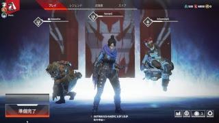 【生放送】towaco、フルコンとチームワークで生き残ります【APEX LEGENDS】 thumbnail