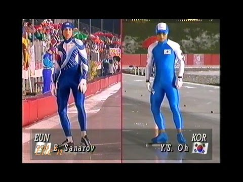 Winter Olympic Games Albertville 1992 - 5 km Oh - Sanarov