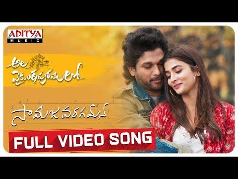 #alavaikunthapurramuloo Samajavaragamana Full Video Song 4k  Allu Arjun  Trivikram  Thaman S