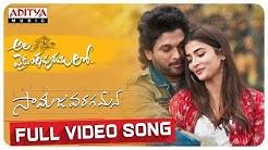 #AlaVaikunthapurramuloo - Samajavaragamana Full Video Song (4K)   Allu Arjun   Trivikram   Thaman S