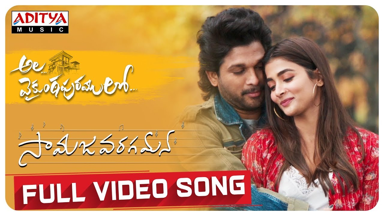 Alavaikunthapurramuloo Samajavaragamana Full Video Song 4k Allu Arjun Trivikram Thaman S Youtube