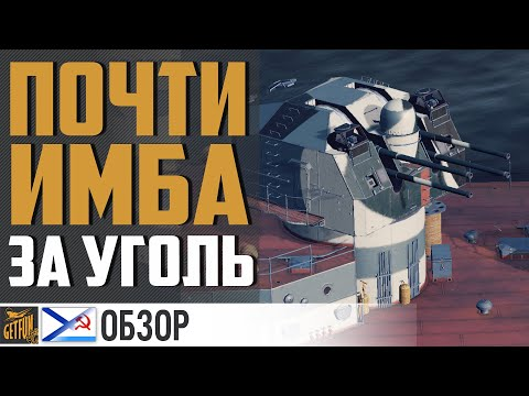 КРЕЙСЕР СМОЛЕНСК - СУПЕР ХАБАРОВСК! ⚓ World Of Warships