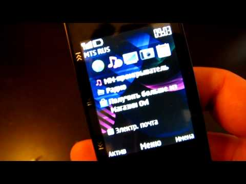 Nokia 5330 Mobile TV Edition MENU and features