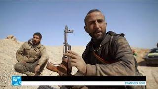 حصري على فرانس24 - معركة الشدادي: اتحاد ضد الرعب