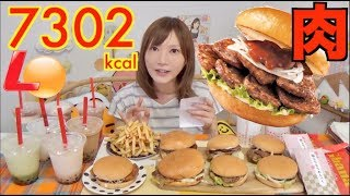 【MUKBANG】 7 Patties! Lotteria's Mega Soft Grilled Meat Burgers & 9 Various Drinks..etc [Click CC]