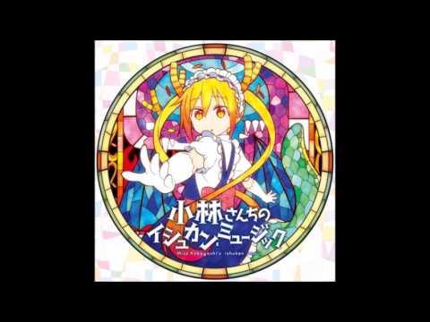 Kobayashi-san chi no maid dragon official ost CD1 N17 さようなら