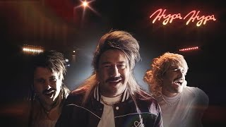 Eskimo Callboy feat. Sasha - Hypa Hypa (OFFICIAL VIDEO)