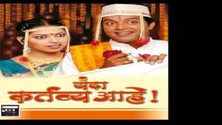 Aabhas Ha mp3 (Movie Yanda Kartvy Aahe)