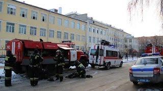 Пожар в казанской школе № 32. Все спасены. Ученики не пострадали.