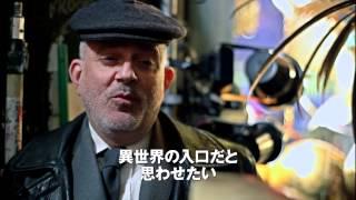 『ニューヨーク・バーグドルフ 魔法のデパート』予告編
