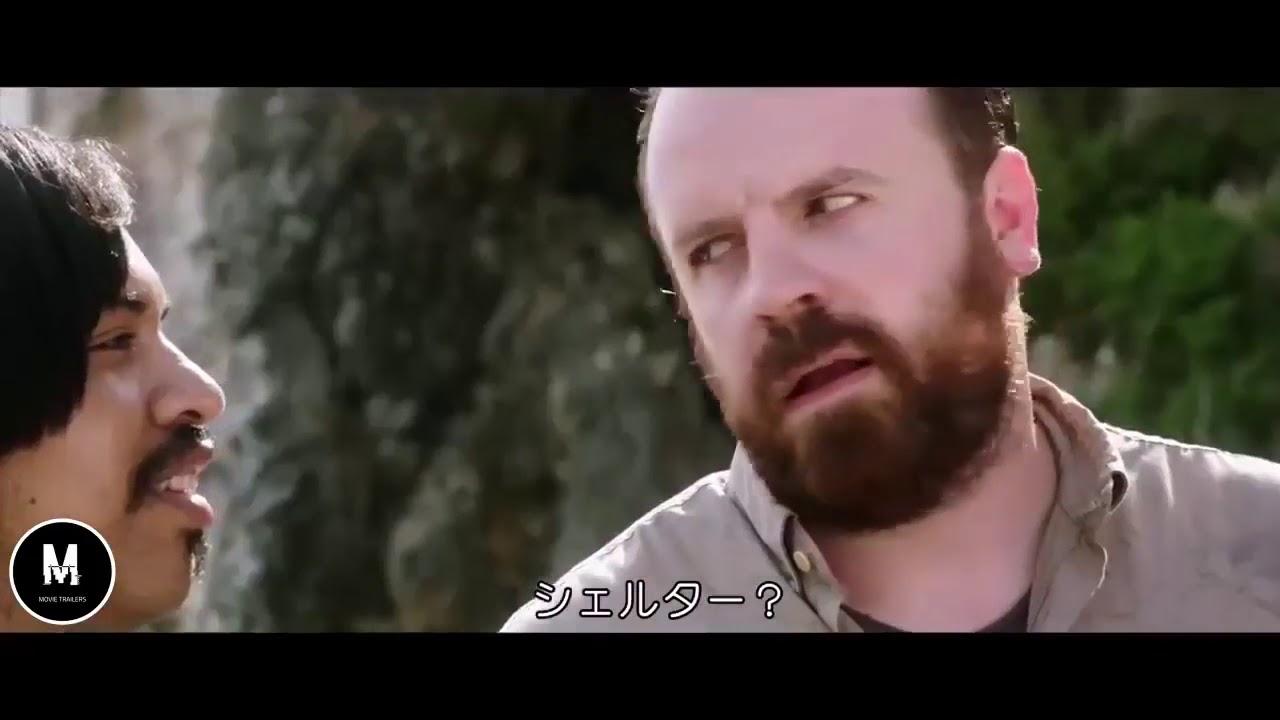 Download 2018 Horror Movie Gehenna international trailer new official movies hd