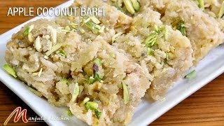 Apple Coconut Barfi (vegan and gluten free dessert), easy to make recipe by manjula