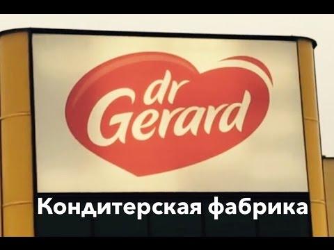Работа Водитель погрузчика в Москве, вакансии Водитель