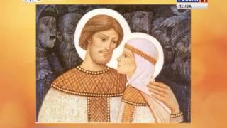 В Пензе в День семьи, любви и верности сыграют свадьбу 23 пары