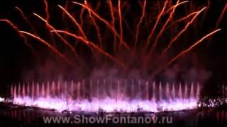 Фестиваль Круг Света 2014 фонтанное лазерное пиротехническое шоу ВДНХ фонтан Колос