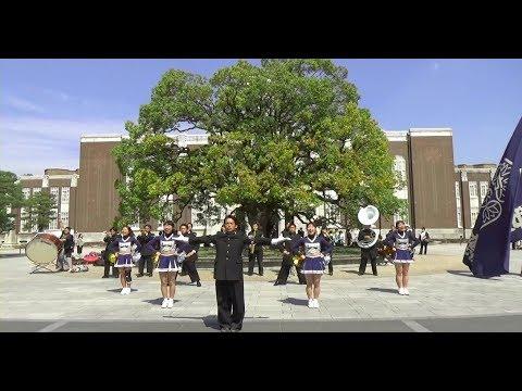 京都大学応援団演舞演奏(平成31年入学式)