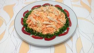 Салат из Сельдерея с Морковью , Курицей и Майонезом Очень Вкусный