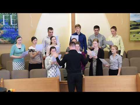 Смирись пред Богом - Хоровое участие