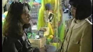 1992年放送の安田成美、中森明菜出演の『素顔のままで』予告CM。
