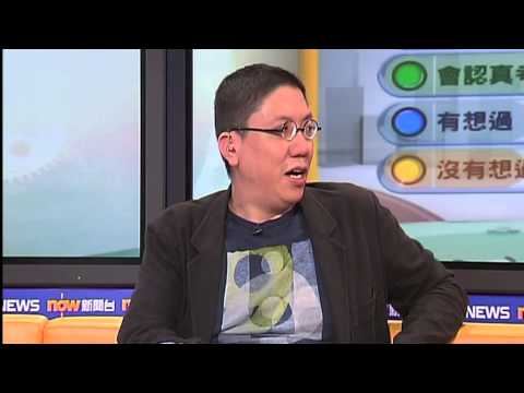 now互動民調:你有考慮過移民離開香港嗎?
