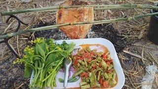 ปิ้งส้มปลาจาระเม็ด(น้ำจืด)สุดคักหอมๆมันๆ ตำถั่ว ครัวท่งไฮท่งนา อาหารอีสานบ้านบ้าน