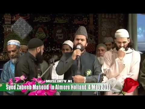 Mustafa Jaan e Rehmat Pay Laakhoon Salam By Syed Zabeeb Masood Shah