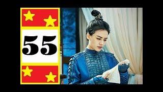 花と将軍~Oh My General~ 第55話