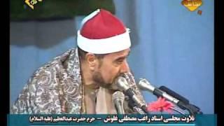 *FULL*Shaikh Raghib Mustafa Ghalwash Surah Qaff (IRAN)