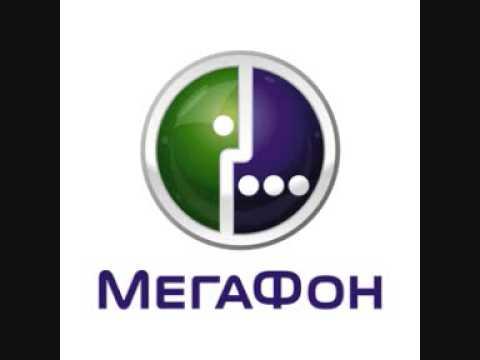MegaFonPRO: что это такое и как отключить мобильные подписки