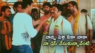 Prabhas Coming To His Home Town After Long Years | Telugu Movie Comedy Scenes | TFC Comedy Time