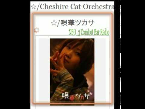 #BRCJ Yokohama <NBO_3  Comfort Bar Radio> 08/07/11 05:30AM