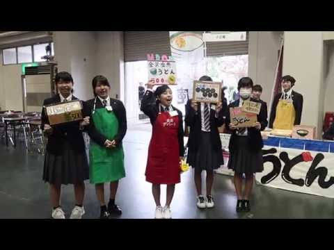 JAPANESE HIGH SCHOOL FESTIVAL | EXCHANGE STUDENT
