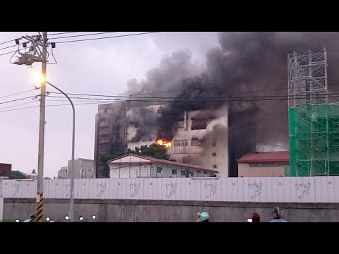 Live Taiwan Fire
