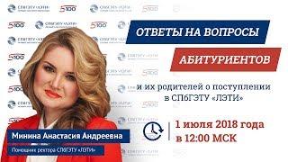 видео Информация для абитуриентов-иностранцев