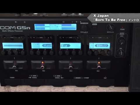 X JAPAN「BORN TO BE FREE」エフェクター音作り イントロ篇 (無料TAB譜あり)