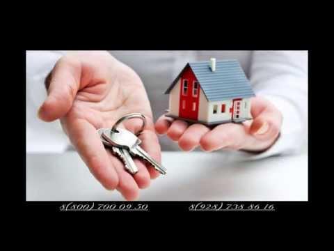 реклама агентство недвижимости Грозный-Капитал